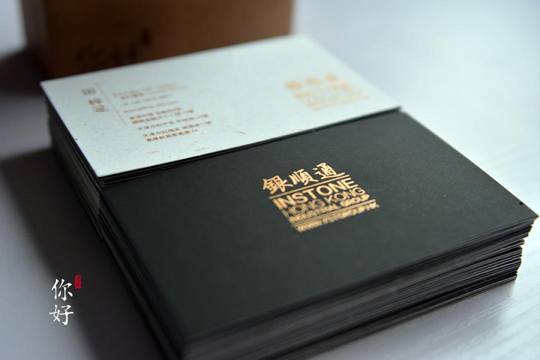 36张时尚高档的烫哑金特种纸名片设计欣赏