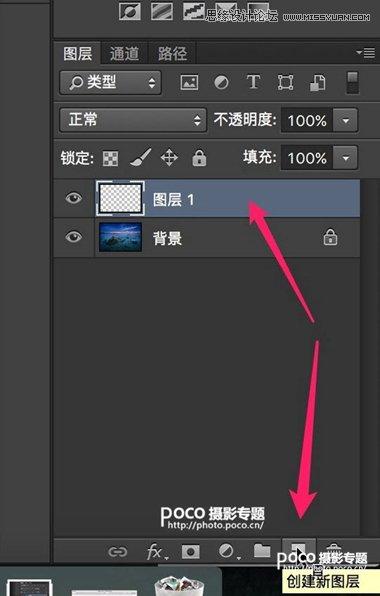 Photoshop详细解析图层与蒙版和工具使用,PS教程,思缘教程网