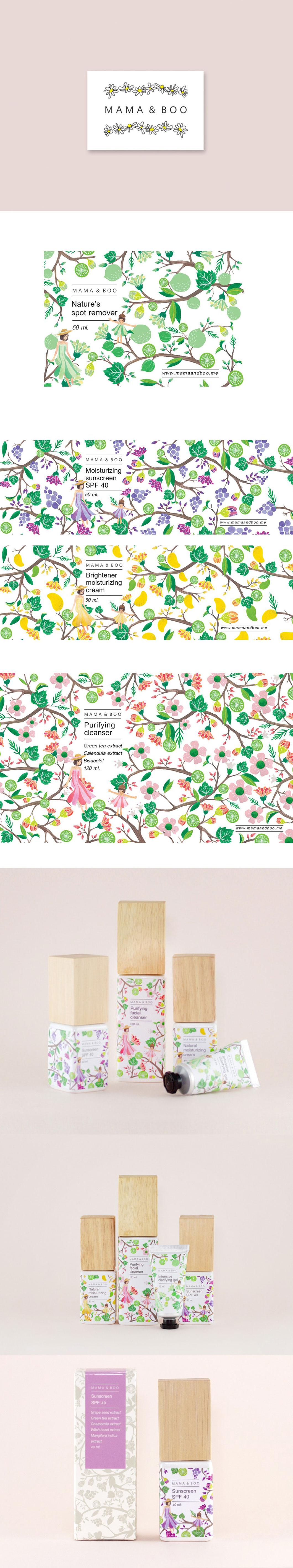 設計師設計簡約風格的插畫化妝品包裝