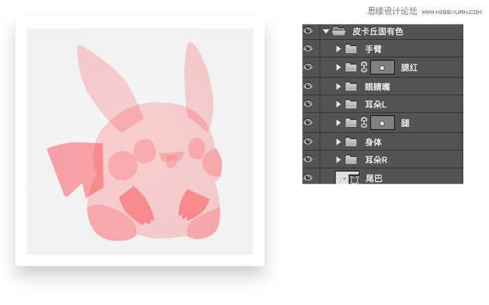 Photoshop繪製3D立體風格的皮卡丘圖標