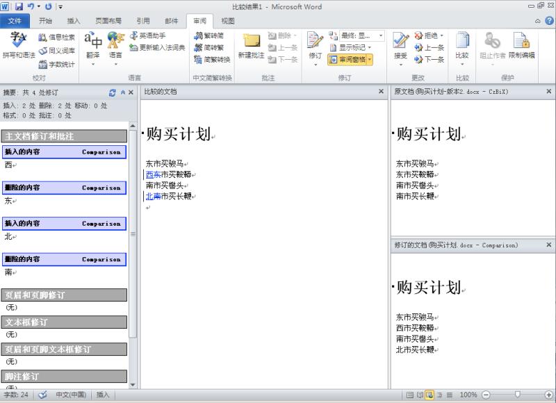 UI设计师职称的常用v职称工具有哪些中级工程版本类图片