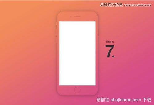10款高質量的iPhone7展示模版打包下載