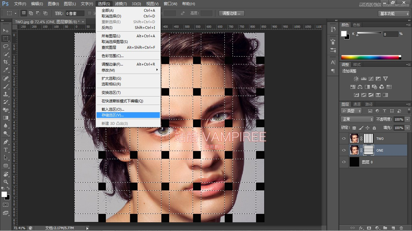Photoshop制作创意的人像编织艺术效果,PS教程,思缘教程网
