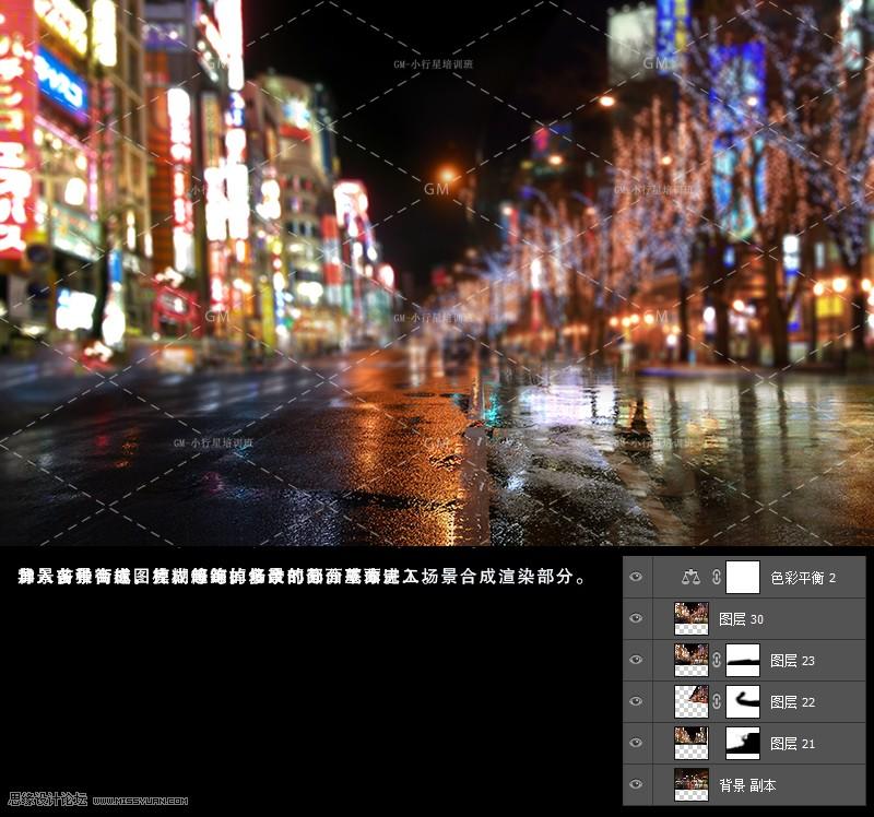 Photoshop詳細解析超跑修飾與場景渲染教程