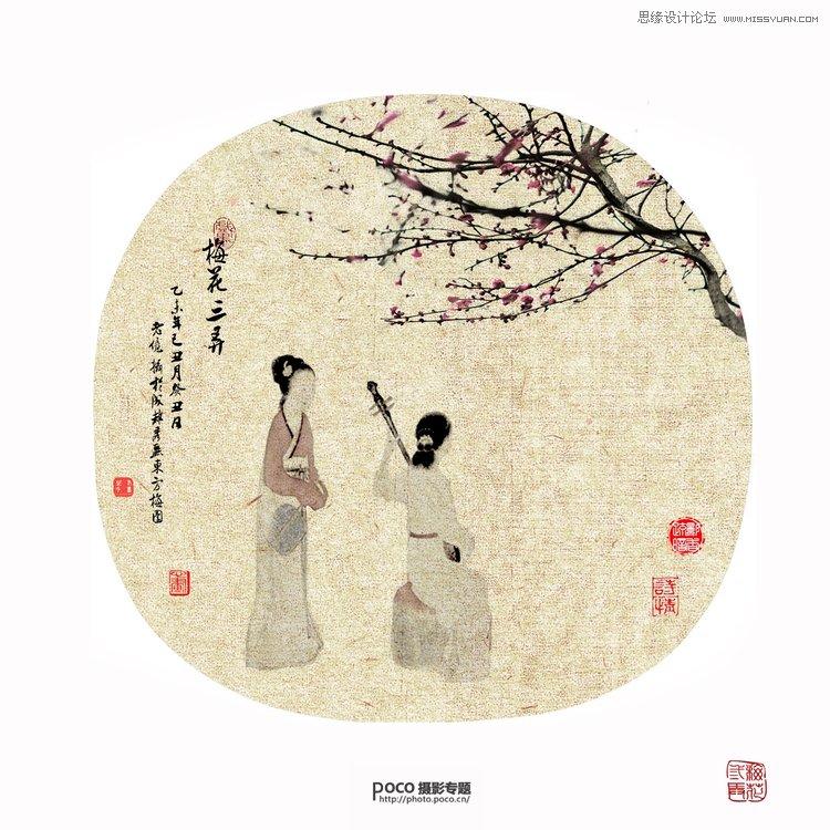 photoshop制作中国风手绘古典扇面效果图