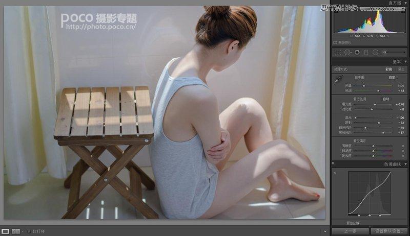 Photoshop调出夏季美女私房照暖色艺术效果,PS教程,思缘教程网