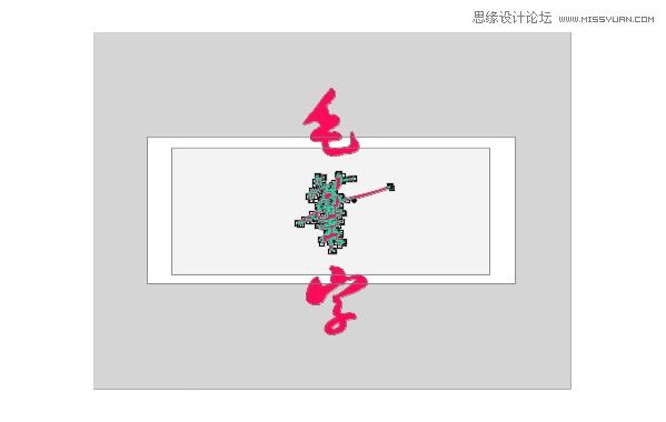 细解析海报主流毛笔字体绘制教程图片