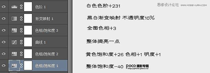 24小时娱乐官方网站 23