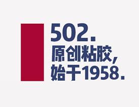 4款风格各异的高质量中文字体下载