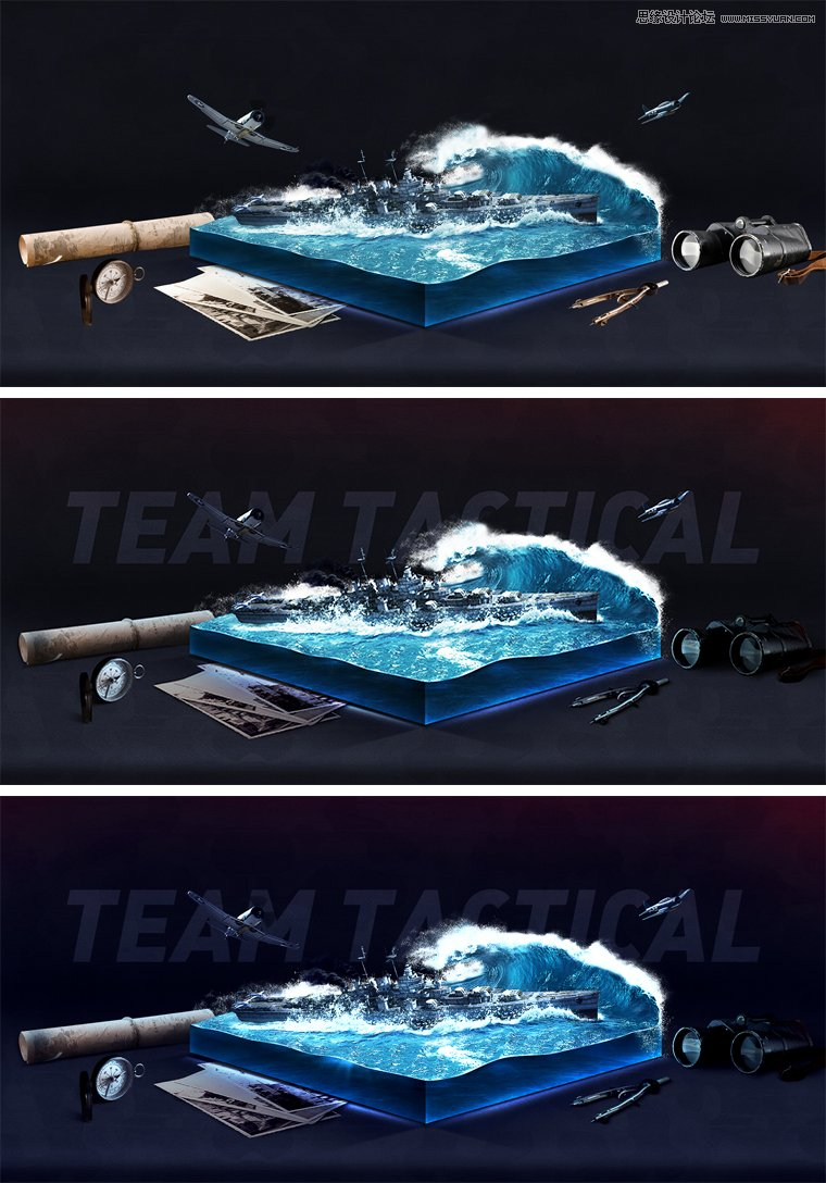 Photoshop合成創意的海戰沙盤場景效果