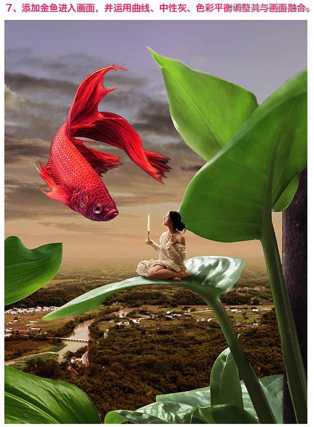 Photoshop創意合成樹葉上面召喚魚神的女巫