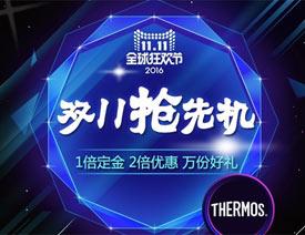 双11电商专题设计专属中文字体打包下载
