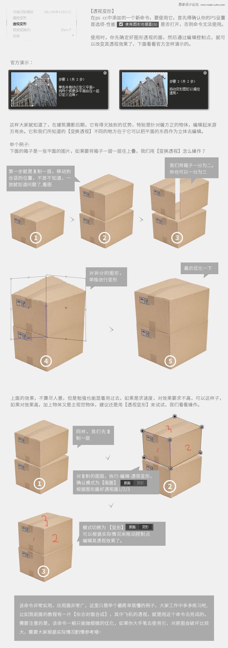 必赢网址国际 7