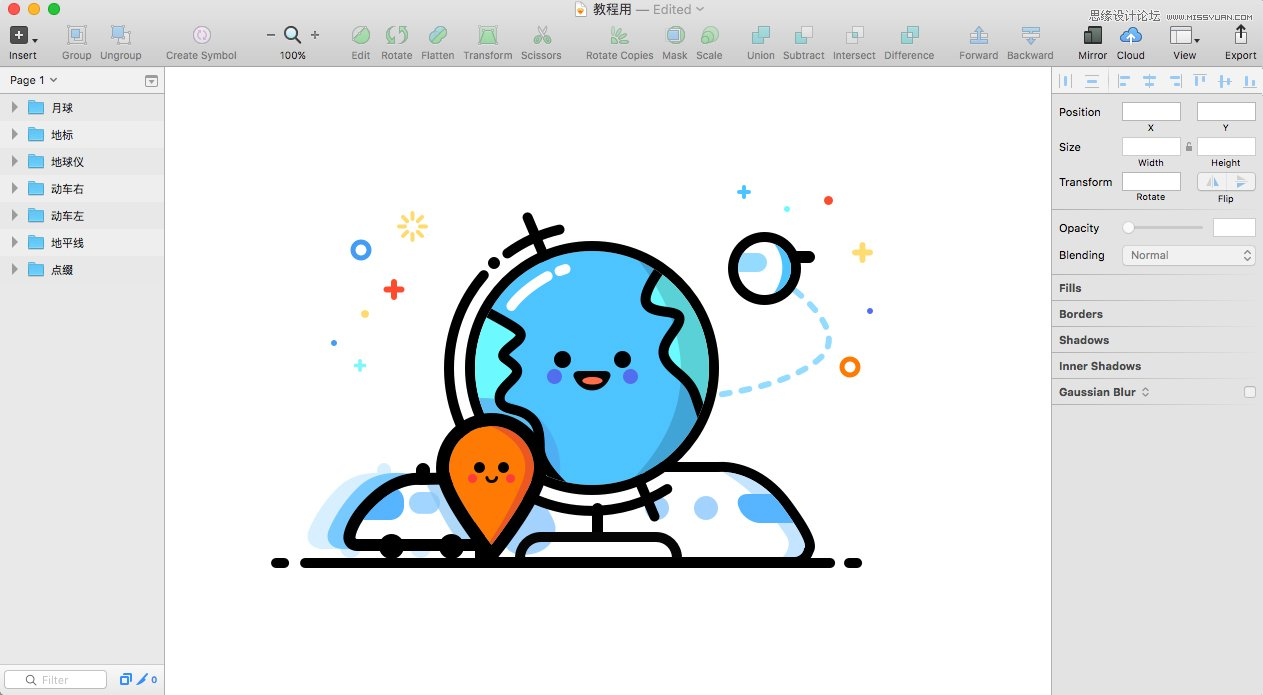Sketch輕鬆繪製MBE風格小插畫教學