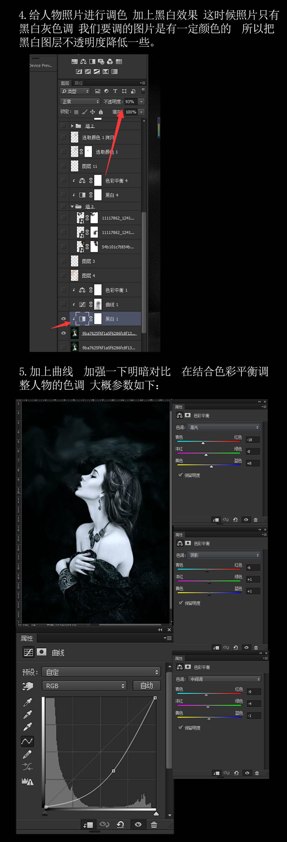 Photoshop合成恐怖主题风格的人像海报教程,PS教程,思缘教程网