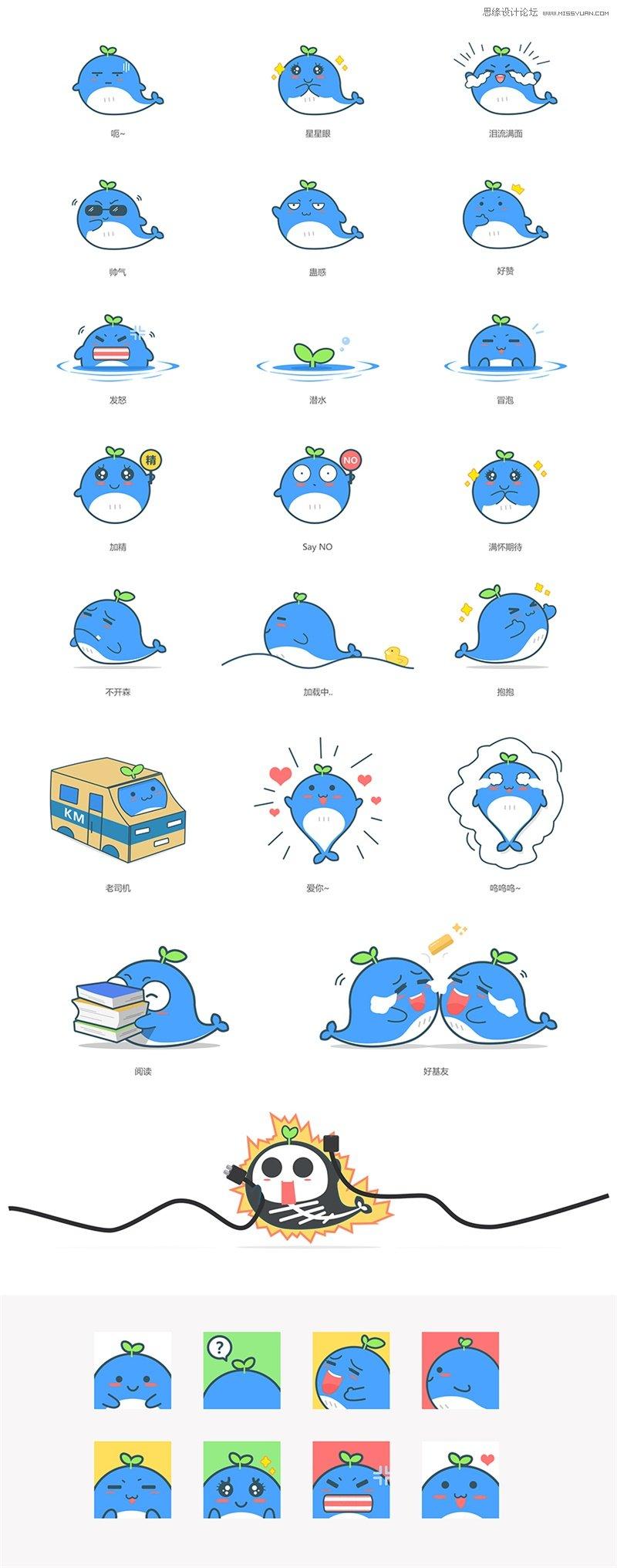 騰訊設計師如何通過吉祥物設計總結經驗