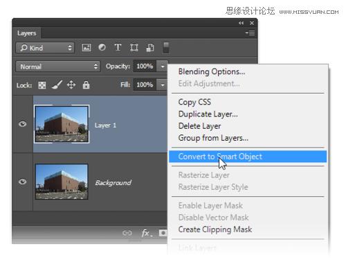 Photoshop详细解析透视变形工具的使用技巧,PS教程,思缘教程网
