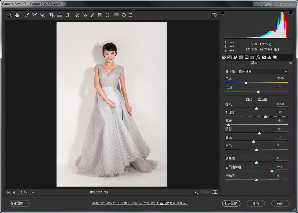 Photoshop给婚纱照片添加火焰装饰艺术效果,PS教程,思缘教程网