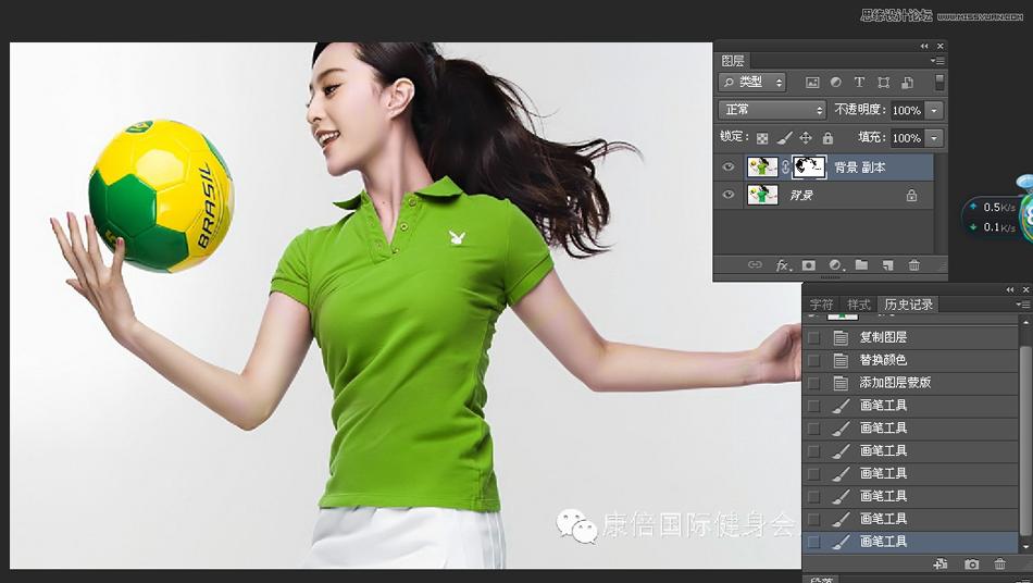 Photoshop详细解析替换颜色的使用技巧,PS教程,思缘教程网
