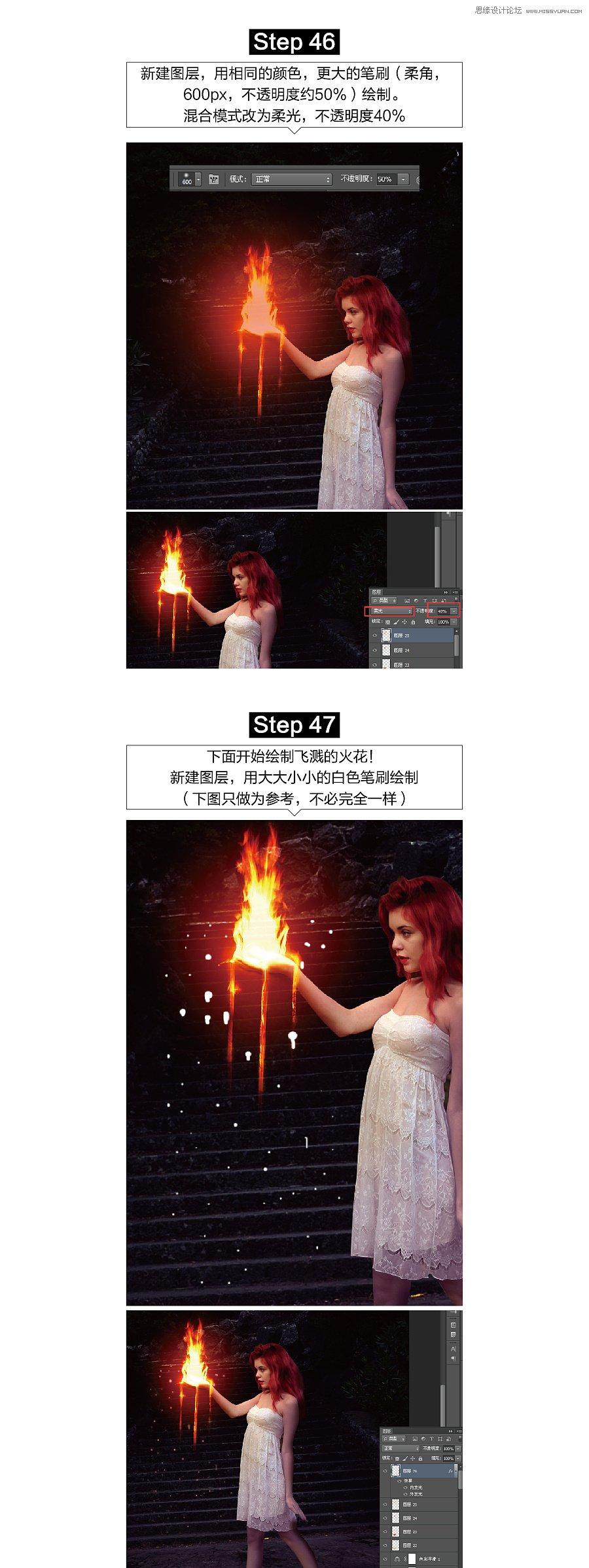 Photoshop合成超酷的手捧火花的歐美女孩