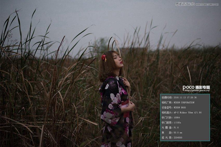Photoshop调出暗黑风格的外景人像照片,PS教程,思缘教程网