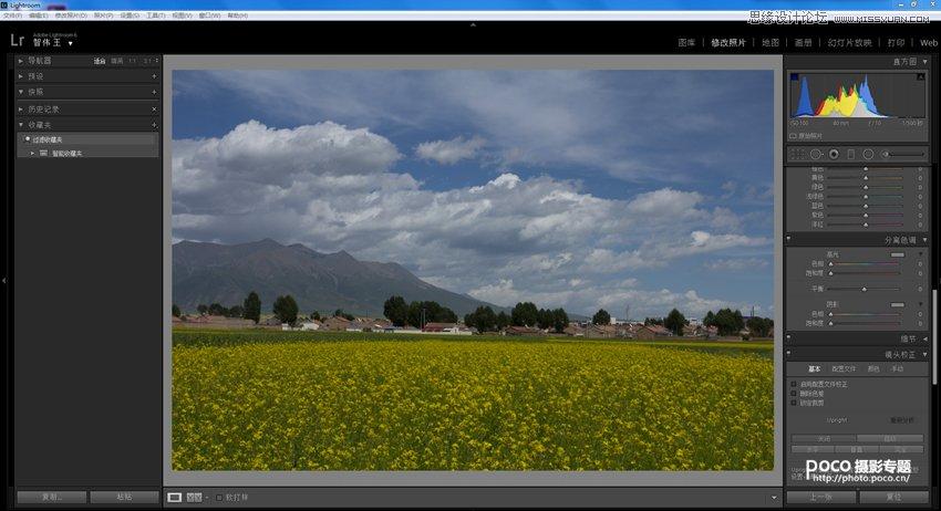 Photoshop快速修正灰蒙蒙的外景风景照片,PS教程,思缘教程网