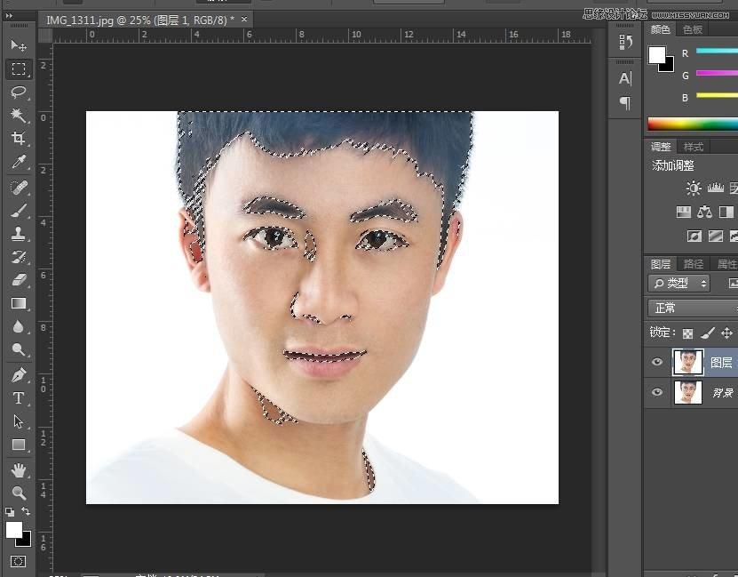 Photoshop快速给人像证件照照片进行肤色美化,PS教程,思缘教程网