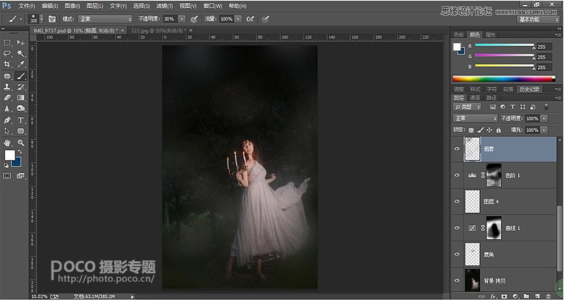 Photoshop给外景森林照片添加梦幻星光效果,PS教程,思缘教程网