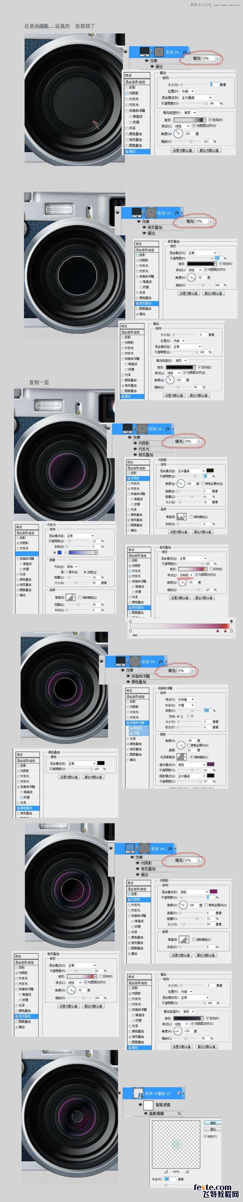 Photoshop鼠標逼真的寫實Fuji相機圖標