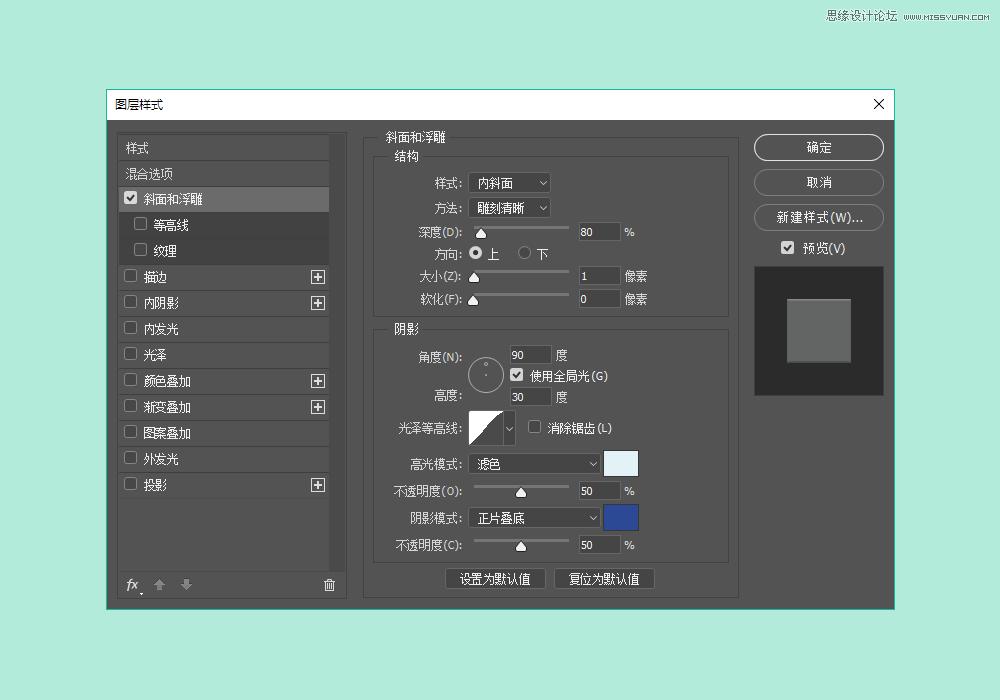 Photoshop簡單的製作扁平化字體長陰影效果
