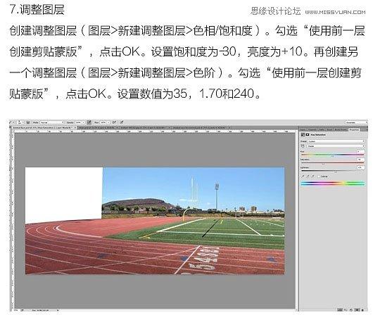 Photoshop合成創意的動物賽跑場景圖