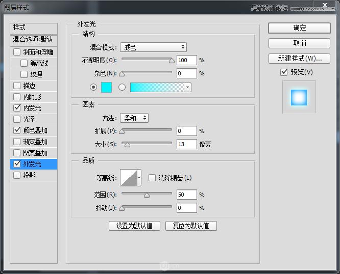Photoshop結合AI製作熒光燈管藝術字教程