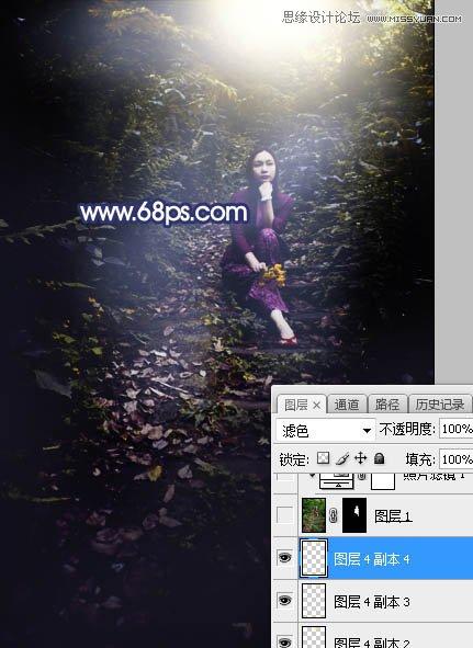 Photoshop给森林人像添加丁达尔光效效果