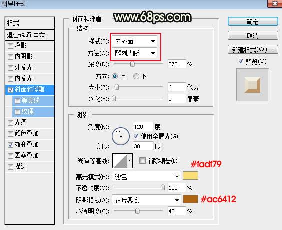 Photoshop製作情人節快樂藝術字教程
