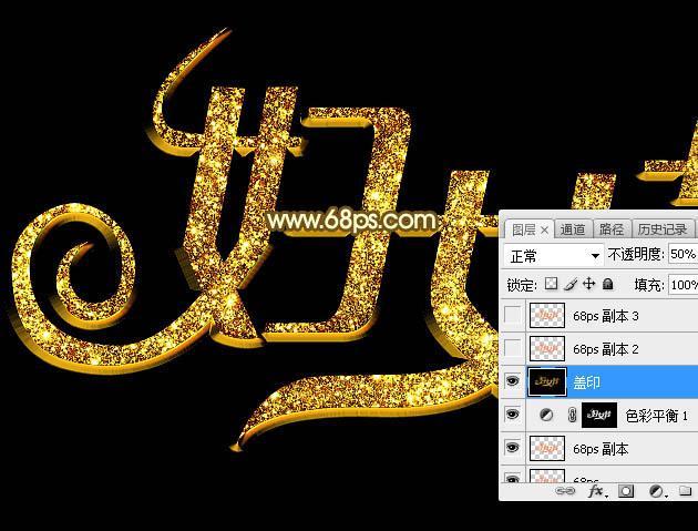 Photoshop製作高大上的熔岩藝術字教程