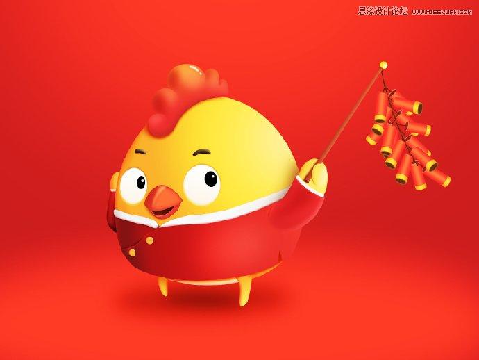 Photoshop绘制喜庆可爱的鸡年吉祥物