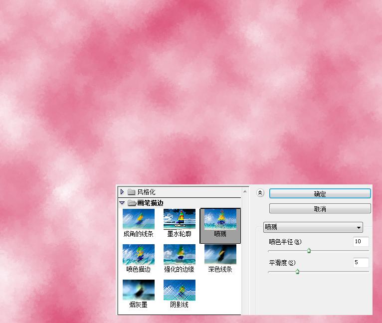 Photoshop制作水彩风格艺术字教程,PS教程,th7.cn