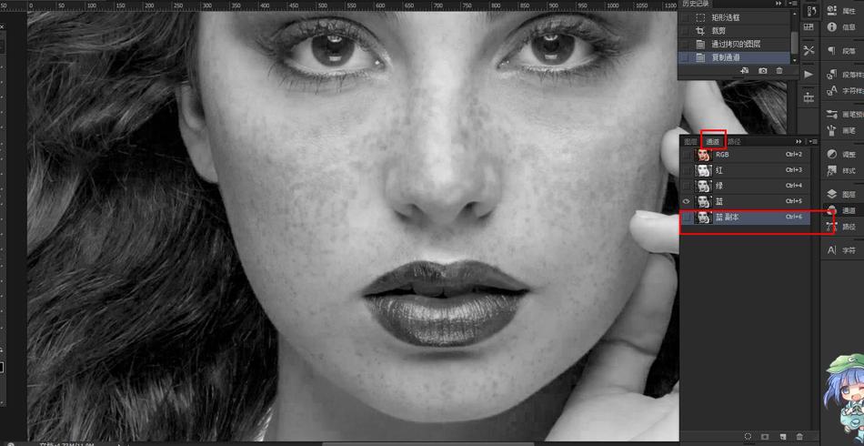 Photoshop给电商模特照片后期精修磨皮,PS教程,思缘教程网
