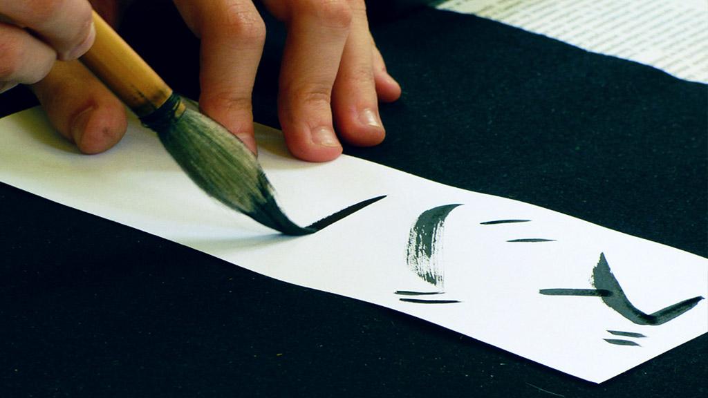 字体设计进阶之笔体笔划知识全攻略