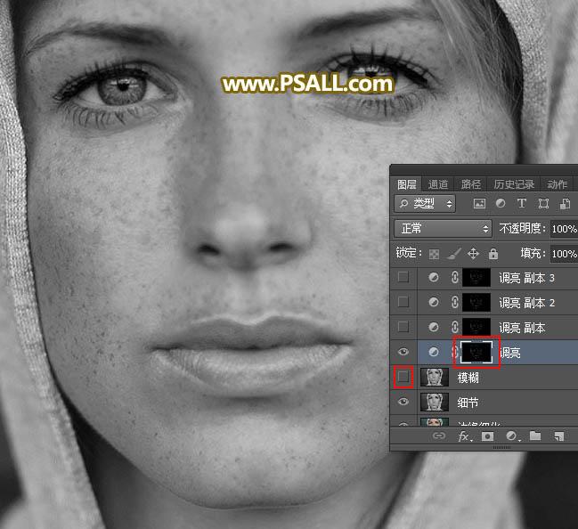 photoshop给满脸雀斑的人像照片美容磨皮