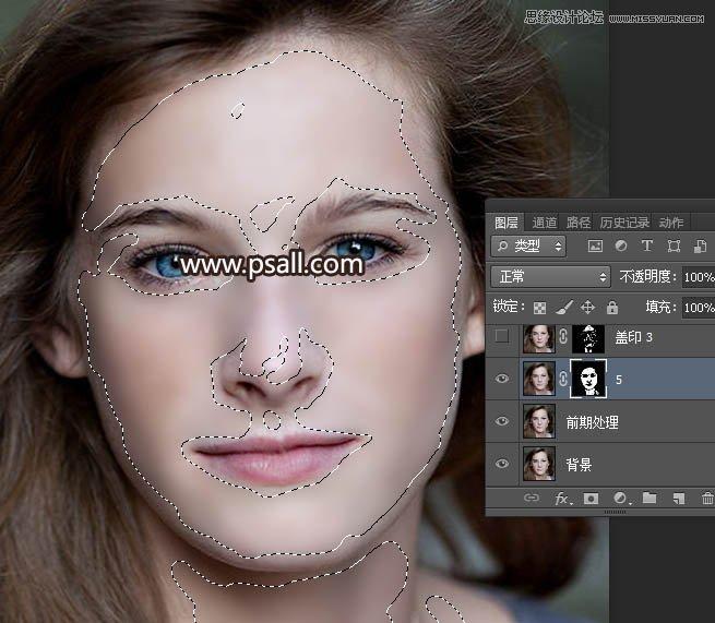 photoshop给满脸雀斑的美女人像后期精修磨皮
