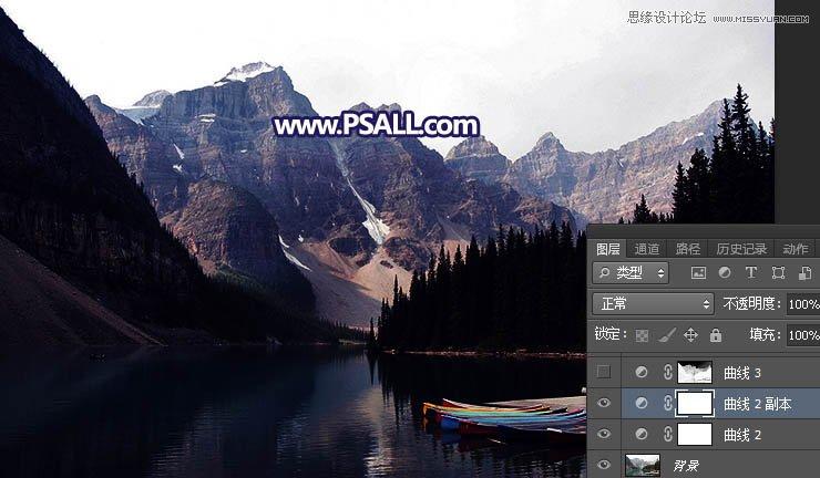 photoshop给山谷风景照片添加唯美的黄昏美景
