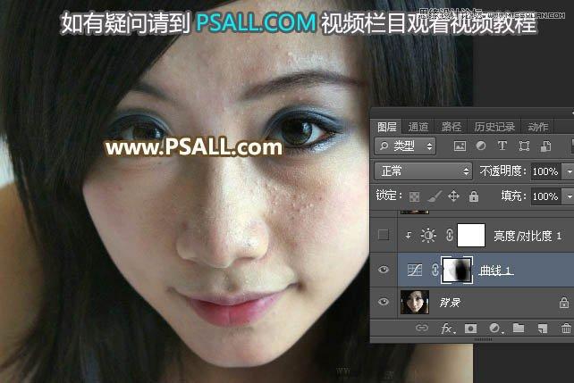 photoshop给满脸雀斑的人像保留质感磨皮