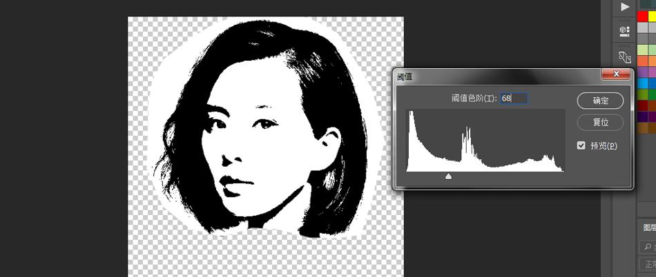 Photoshop简单的制作绚丽的星空头像教程,PS教程,思缘教程网