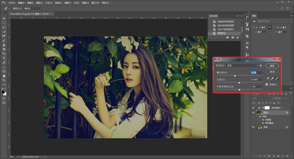 Photoshop制作怀旧主题风格的撕纸照片效果,PS教程,思缘教程网