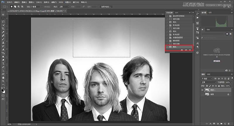 photoshop制作简洁个性的文字人像海报