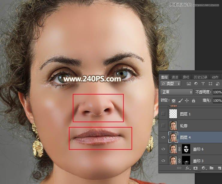 photoshop给欧美中年女性后期质感磨皮