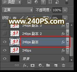 Photoshop製作華麗的51立體字教程