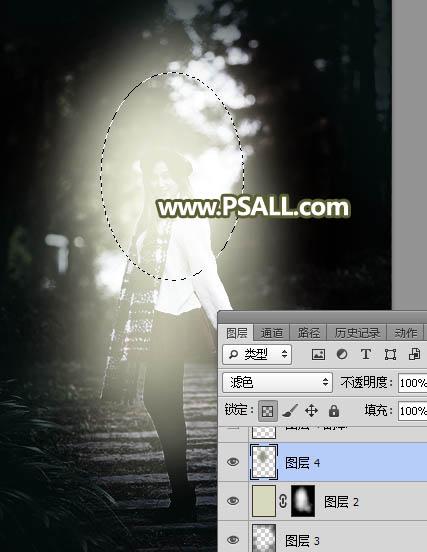 Photoshop给美女人像照片添加丁达尔光线效果