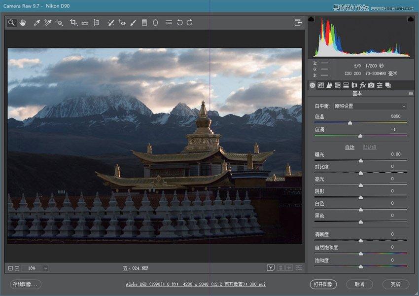 PS教學-把風景照片轉成高質量黑白藝術效果